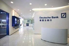 德意志银行北京分行、上海分行(以及全国其它分行)