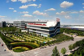 北京出版社物流中心