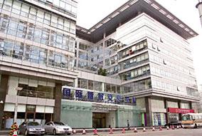 北京东方雍和国际版权交易中心有限公司