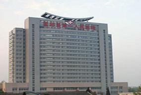 霍邱人民医院