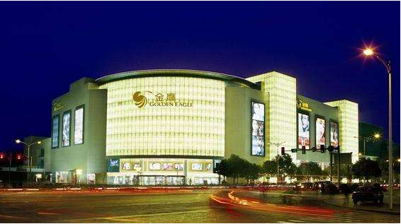 南京金鹰国际商贸购物集团(高档商场)